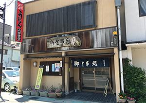 山田食堂外観